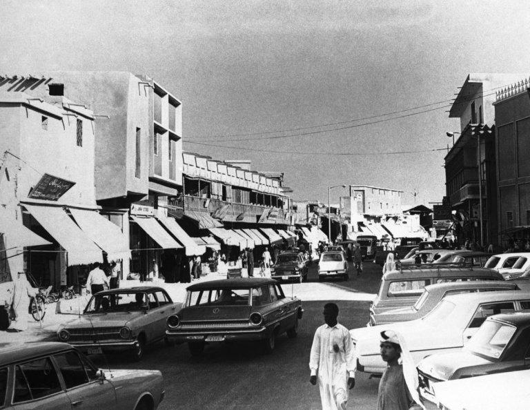 Qatar Doha 1951