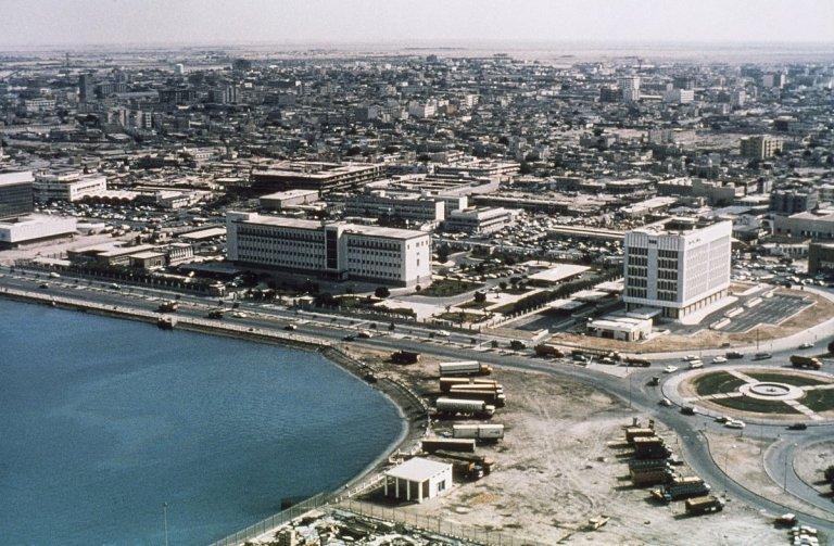 doha-1977